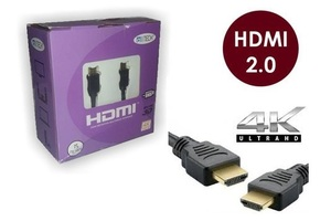 CABO HDMI 15 METROS 2.0 EMBORRACHADO PRETO ALL TECH