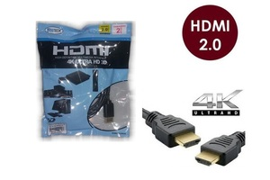 CABO HDMI 2 METROS 2.0 EMBORRACHADO PRETO ALL TECH