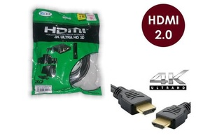 CABO HDMI 3 METROS 2.0 EMBORRACHADO PRETO ALL TECH