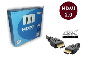 CABO HDMI 40 METROS 2.0 EMBORRACHADO PRETO ALL TECH