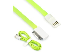 CABO USB P/ IPHONE 4 1.2 METROS C/ IMA