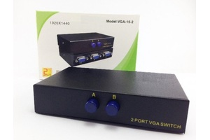CHAVEADOR SWITCH VGA 2 IN X 1 OUT ELV12 MIGTEC